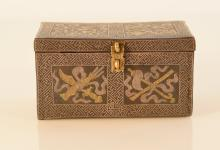Korean or Mongolian Iron Box with Silver Inlay