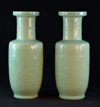 Pair Chinese Celadon Porcelain Rouleat Vase with Dragons