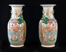Pair Chinese Famille Rose Porcelain Blauster Vases