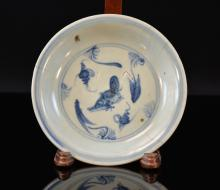 Chinese Ming Provincial Blue White Porcelain Dish