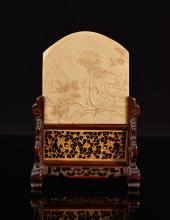 Chinese Jade Scholar Table Screen with Original Base