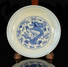 Chinese 18th cen Blue White Porcelain Dragon Dish