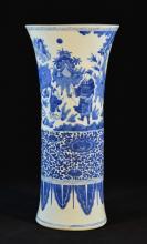Chinese Kangxi Blue White Porcelain Beaker Vase