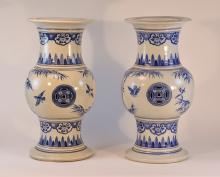 Pair Chinese Blue White Porcelain Garden Pedestal