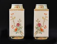 Pair Chinese Square Porcelain Vases with Bird Floral Scene