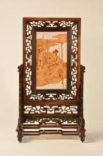 Chinese Table Screen with Etched Scene