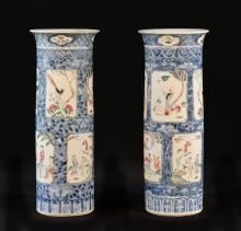 Pair Chinese Porcelain Beaker Vases