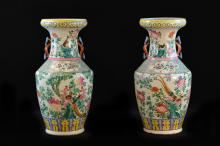 Pair Chinese Export Porcelain Vases