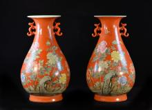 Pair Chinese Porcelain Vases with Coral Red Vases