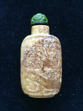 Chinese Archaic Jade Snuff Bottle with Carvings