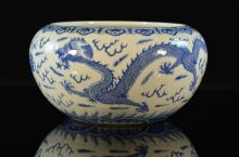 Chinese Blue White Porcelain Dragon and Phoenix Bowl