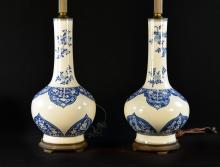 Pair Chinese Blue White Porcelain Vases