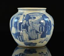 Chinese Blue White Porcelain Scholar Vase with Figural Scene