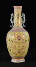 Chinese Famille Rose Porcelain Vase of Yellow Ground