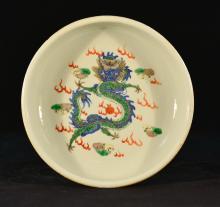 Chinese Wucai Porcelain Bush Washer with Dragon Motif