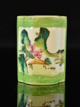 Chinese Porcelain Miniature Bush Pot with Characters