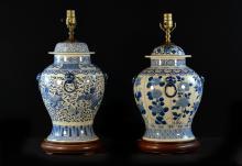 Pair Chinese Blue White Porcelain Covered Vase
