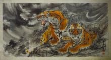 Large Korean Tiger Painting with Custom Frame