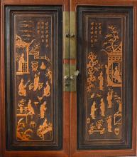 Pair Chinese Rosewood Panel with Boxwood Inlay