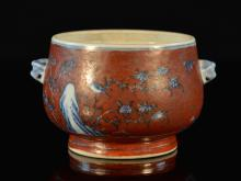 Chinese Coral Red Porcelain Censer with Under Glazed Blue Bird Scene
