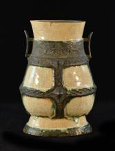 Large Chinese Crackle Glazed Porcelain Hu Shaped Vase