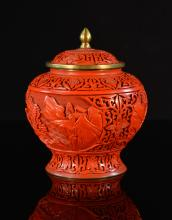 Chinese Cinnebar Covered Jar with Culture Revolution Scene