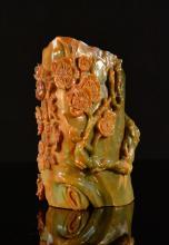 Chinese Carved Jade Brush Pot