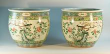 Pair Chinese Porcelain Fishbowl with Bird Scenes