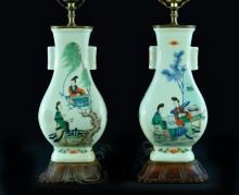 Pair Chinese Wucai Porcelain Hu Vases
