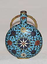 Chinese Cloisonne Moonflask Vase