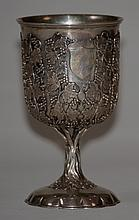 Chinese Export Silver Cup
