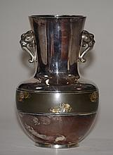 tJapanese Silver Vase with Mixed Metal