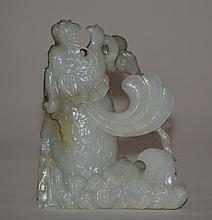 Chinese Celadon Jade Dragon Fish Vessel