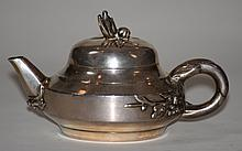 Chinese Scholar Silver Teapot