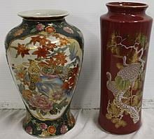 3 Pc Chinese Porcelain Lot