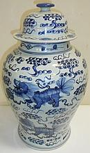 Large Blue/White Covered Jar