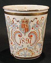 Russian enamel coronation cup