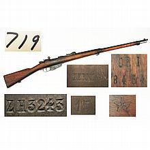 Italian military rifle