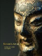 JUNE Auction of Fine Arts & Antiques