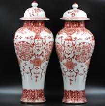 2016 Chinese New Year Auction