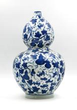 BLUE AND WHITE PORCELAIN DOUBLE GOURD VASE BLUE AND WHITE PORCELAIN DOUBLE GOURD VASE