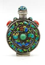 SILVER TURQUOISE CORAL SNUFF BOTTLE