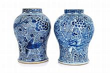 Two Chinese blue and white jars, Qing Dynasty, 18th/19th century