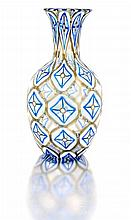 An 'Athena Cattedrale' glass vase, Ercole Barovier