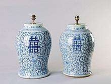 A pair of Chinese blue and white vases, Qing