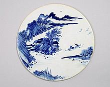 A Chinese blue and white plaque, Qing Dynasty,