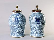 A pair of Chinese blue and white jars, Qing