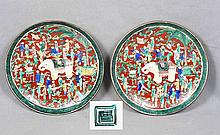 A PAIR OF ORIENTAL DISHES