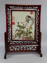 Chinese Hand Embroidered Table Screen