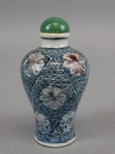 Chinese Blue & White Snuff Bottle